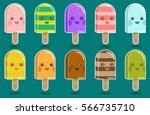 cute ice cream vector... | Shutterstock .eps vector #566735710