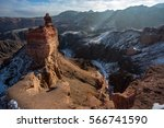 charyn canyon in almaty region... | Shutterstock . vector #566741590