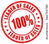 leader of sales rubber vector... | Shutterstock .eps vector #566743780
