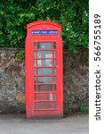 red british telephone box | Shutterstock . vector #566755189