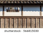 japanese style exterior wall | Shutterstock . vector #566815030