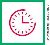 clock icon.   Shutterstock .eps vector #566824870