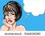 pop art comics style crying...   Shutterstock .eps vector #566828380