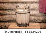 the interior of a small bath... | Shutterstock . vector #566834206