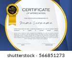 qualification certificate of... | Shutterstock .eps vector #566851273