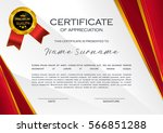 qualification certificate of... | Shutterstock .eps vector #566851288