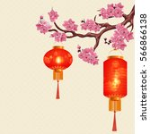 Two Red Chinese Lanterns And A...