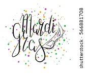 inscription mardi gras with... | Shutterstock .eps vector #566881708