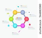 hexagonal diagram with... | Shutterstock .eps vector #566882080