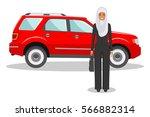 muslim businesswoman standing... | Shutterstock .eps vector #566882314