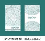flyer laser cut a mandala. cut... | Shutterstock .eps vector #566882680