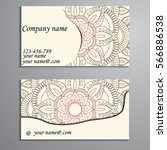 invitation  business card or... | Shutterstock .eps vector #566886538