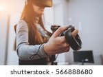 the beautifull girl playing... | Shutterstock . vector #566888680