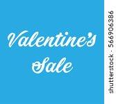 valentine's sale card | Shutterstock .eps vector #566906386