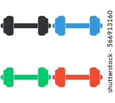 dumbbell icon   colored vector  ... | Shutterstock .eps vector #566913160