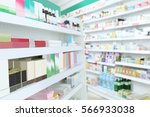 various products on shelves at... | Shutterstock . vector #566933038