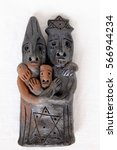 Small photo of King Solomon and the Queen of Sheba with their son Menelik.