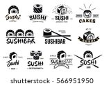 monochrome japanese food labels ... | Shutterstock .eps vector #566951950