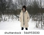 the young beautiful girl with... | Shutterstock . vector #566953030