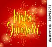 maha shivaratri greeting card.... | Shutterstock .eps vector #566989078