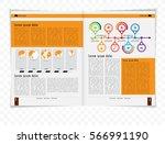 business magazine | Shutterstock .eps vector #566991190