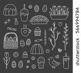 hand drawn collection of... | Shutterstock .eps vector #566994784