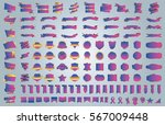 label ribbon banner pink vector ... | Shutterstock .eps vector #567009448