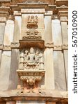 Small photo of UDAIPUR, INDIA - JANUARY 14, 2017: Sas Bahu Temple carvings detail. The remains, also known as, the Sahastra Bahu temples of the early 10th century AD are dedicated to Vishnu.