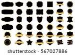 silver frame vector icon design ... | Shutterstock .eps vector #567027886