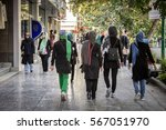 isfahan  iran   august 20  2016 ... | Shutterstock . vector #567051970
