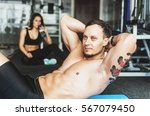 muscular guy and sports girl in ... | Shutterstock . vector #567079450
