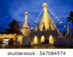 Small photo of Doi Kong Moo pagoda lighting at twilight time in Mae Hong Sorn province, north of Thailand / Doi Kong Moo pagoda / Mae Hong Sorn, Thailand - January 4, 2017 : Doi Kong Moo pagoda at twilight time