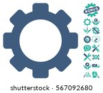 gear icon with bonus tools... | Shutterstock .eps vector #567092680