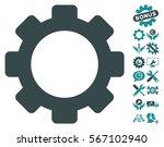 gear icon with bonus settings... | Shutterstock .eps vector #567102940