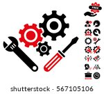 mechanics tools pictograph with ... | Shutterstock .eps vector #567105106