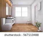 3d rendering contemporary wood... | Shutterstock . vector #567113488