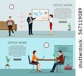 office worker background set... | Shutterstock .eps vector #567119089