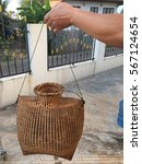 wicker bamboo | Shutterstock . vector #567124654