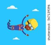 african american parachutist... | Shutterstock .eps vector #567139396