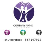 adoption and community care... | Shutterstock .eps vector #567147913