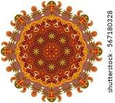 vintage decorative elements.... | Shutterstock .eps vector #567180328