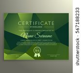 certificate of excellence... | Shutterstock .eps vector #567188233