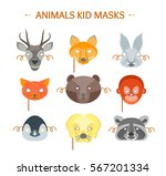 cartoon animals party mask set... | Shutterstock .eps vector #567201334
