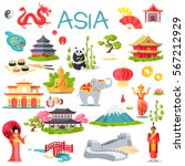asia collection of symbolic... | Shutterstock .eps vector #567212929