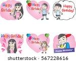 birthday card set | Shutterstock .eps vector #567228616