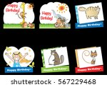 birthday card set | Shutterstock .eps vector #567229468