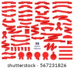 set of red ribbons and round... | Shutterstock .eps vector #567231826