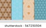set of vector seamless pattern. ... | Shutterstock .eps vector #567250504