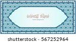 traditional oriental frame ...   Shutterstock .eps vector #567252964