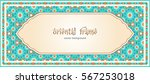 oriental mosaic frame ... | Shutterstock .eps vector #567253018